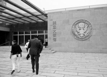 7 người khiếu nại Trung Quốc tự tử bên ngoài tòa đại sứ quán của Mỹ