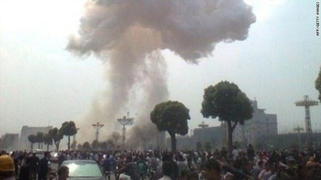 Đánh bom tòa nhà chính quyền ở Thiên Tân