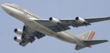 Binh sĩ Hàn Quốc bắn máy bay chở khách