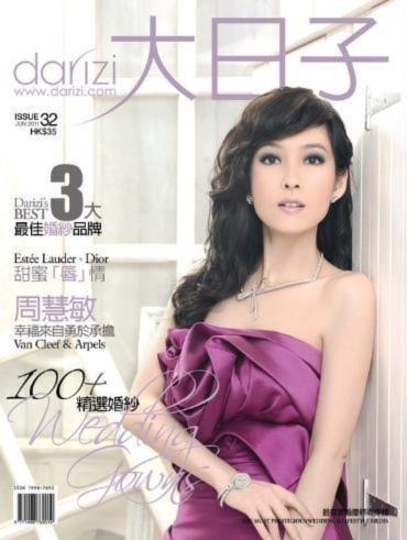 Châu Huệ Mẫn trên bìa tờ tạp chí.
