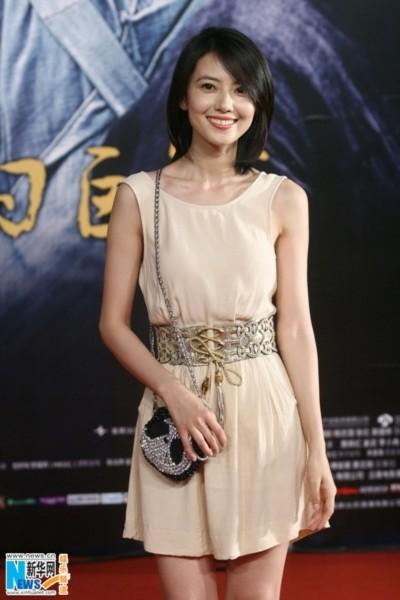 Người đẹp Cao Viên Viên nổi bật trong dàn sao dự ra mắt phim.
