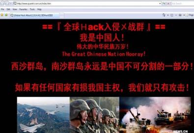 Hacker Trung Quốc phản công