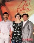 Huỳnh Hiểu Minh, Phạm Băng Băng tái ngộ trong phim mới