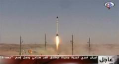Iran phóng vệ tinh, Israel khoe lá chắn tên lửa