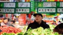 Lạm phát Trung Quốc tăng cao nhất trong gần 3 năm