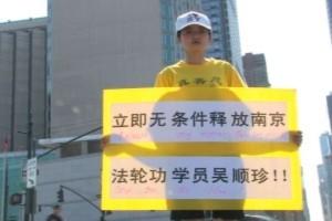 Một phụ nữ Trung Quốc đề nghị trả tự do cho mẹ cô