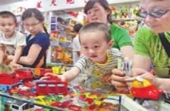 Nhiều đồ chơi Trung Quốc không an toàn