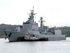 """Tám tàu chiến Trung Quốc """"áp sát"""" Nhật Bản"""