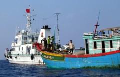 Tàu TQ ngang nhiên xâm phạm lãnh hải cách Đà Nẵng 30 hải lý