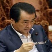 Thủ tướng Nhật trước sức ép từ chức