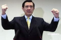 """Tranh chấp biển Đông: Đài Loan bất ngờ lên tiếng đòi """"chủ quyền"""""""