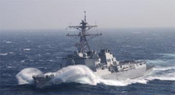 Tranh chấp ở Biển Đông 'có thể dẫn tới xung đột'