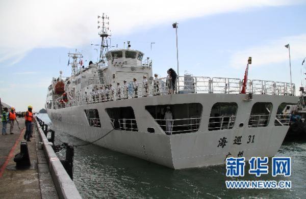 Tàu Hải tuần 32 của Trung Quốc tại Singapore. Ảnh: Xinhua
