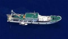 Trung Quốc phủ nhận hoạt động trái phép ở biển Nhật