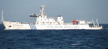 Trung Quốc yêu cầu Mỹ tránh xa tranh chấp Biển Đông