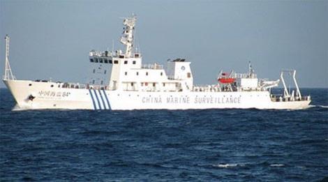 Tàu hải giám của Trung Quốc. Một trong số các tàu của lực lượng này đã tham gia cắt cáp thăm dò của tàu Việt Nam trong phạm vi vùng đặc quyền kinh tế của Việt Nam ngày 26/5. Ảnh: PVN