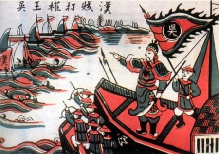Vì sao Ngô Quyền có thể đánh tan quân Nam Hán?