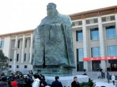 Vì sao tượng Khổng tử biến mất khỏi quảng trường Thiên An Môn ?