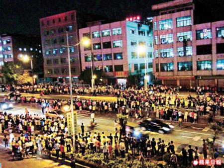Xung đột nghiêm trọng ở Quảng Châu, Trung Quốc