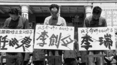Thời Cách mạng Văn hóa khiến hàng trăm ngàn người bị đấu tố, ngược đãi