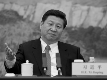Tập Cận Bình phát biểu tại một cuộc họp gần đây ở cơ quan chống tham nhũng của chính quyền TQ. Tập đã bắt tay với vợ cựu chủ tịch Hoa Quốc Phong, dẫn đến việc suy đoán ý nghĩa của cử chỉ này.