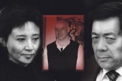 Việc ám sát doanh nhân người Anh của vợ một lãnh đạo đầy tham vọng của Đảng Cộng sản Trung Quốc làm dấy lên nhiều câu hỏi. (The Epoch Times)