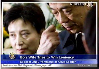 Cốc Khái Lai và chồng Bạc Hy Lai