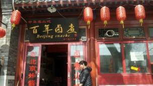Nhà hàng Beijing Snacks tuyên bố không phục vụ người Việt Nam, Philippines, Nhật Bản và chó