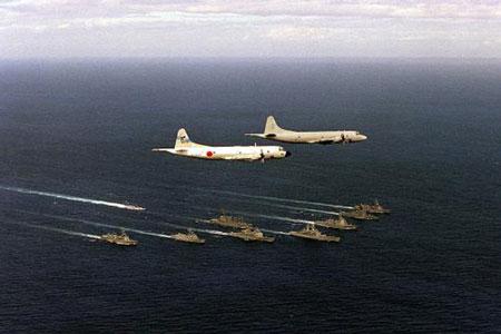Máy bay tuần tiễu chống ngầm P-3Ctrong lực lượng hải quân Nhật