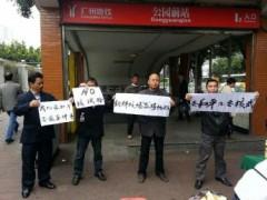 Một nhóm người TQ cầm biểu ngữ phải đối Bắc Triều Tiên thử nghiệm hạt nhân. Ảnh chụp 13/02/2013 (REUTERS /Handout)