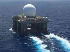 Radar SBS trên biển của Hoa Kỳ