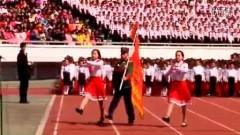 Đội Nghi thức đội trong buổi lễ mít tinh của hơn 18 ngàn trẻ em Triều Tiên