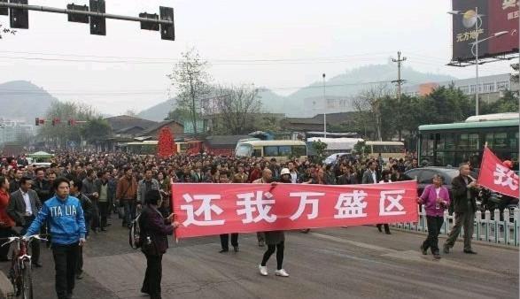 Hình ảnh 10.000 người biểu tình tại Trùng khánh- Trung Quốc - Tin180.com (Ảnh 1)