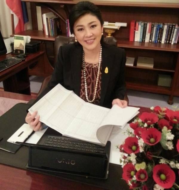Vẻ đẹp hút hồn của nữ Thủ tướng Thái Lan 4