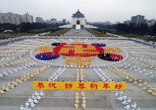 Các học viên Pháp Luân Công ở Đài Loan xếp đồ hình Pháp Luân