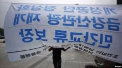 Người biểu tình cầm biểu ngữ đòi nối lại các cuộc đối thoại liên Triều tại Seoul, ngày 5/7/2013.