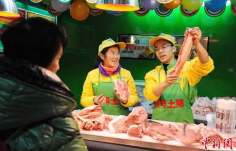 3 SV tốt nghiệp mở cửa hàng ăn nhanh kiểu BBQ tại tỉnh Tây An.