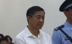 Ông Bạc Hy Lai trông buồn và gầy hơn so với lần xuất hiện cuối cùng trước công chúng 18 tháng trước.