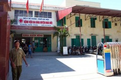 Bệnh viện Đa khoa Hoài Đức (Hà Nội).
