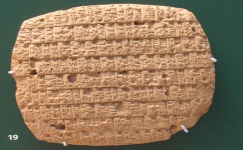 Văn bản chữ hình nêm   Ảnh: Public Domain