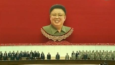 Kim Jong-un 2