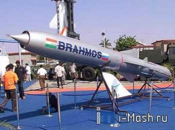 Tên lửa Brahmos RFI/Keo Chhaya