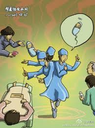 Biếm họa đăng ngày 5 tháng Tám,2013 trên Sina Weibo minh họa về việc buôn bán trẻ em
