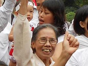 Bà Lê Hiền Đức Ảnh : Wikipedia