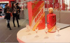 Doanh số rượu Mao Đài nổi tiếng của Trung Quốc cũng bị ảnh hưởng bởi lệnh cấm tặng quà sử dụng công quỹ. Ảnh: Dreamstime