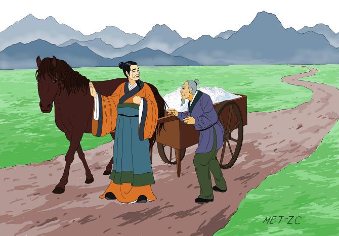 Bá Nhạc thấy con ngựa thật đặc biệt, bèn đến gần, rồi dùng áo của mình để lau mồ hôi cho nó