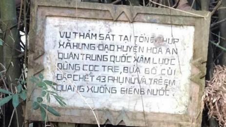 vu tham sat