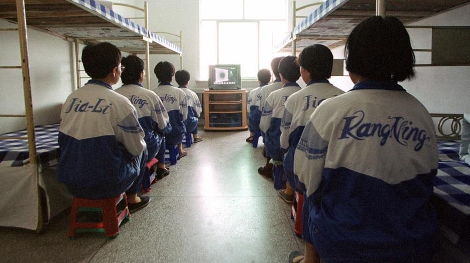 China labor camp secret