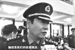 """Lưu Nguyên thừa nhận Trung Cộng """"khống chế não"""", báo cáo được công bố không bao lâu sau đã bị ra bị xóa bỏ toàn bộ, nhưng video có liên quan đã nhanh chóng lan truyền trên mạng. (Ảnh trên mạng)"""