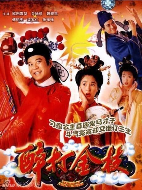 Những cặp tình nhân đẹp nhất trong phim TVB 2